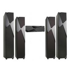 JBL Studio 190/180 Pack 5.0 Black